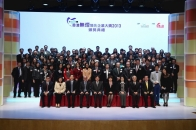 Officiating guests commended some 300 companies for promoting smoke-free culture and encouraging employees to quit smoking at the awards presentation ceremony.
