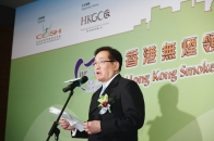 Honourable Patron Dr York Y N CHOW GBS, JP delivered a speech of the ceremony